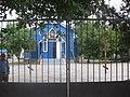 Казанская церковь,3.jpg