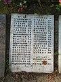 Кобона, воинский мемориал, плиты05.jpg