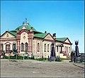 Краеведческий музей в Тобольске (нач. XX века).jpg