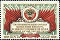 Марка СССР ЦФА 1715.jpg