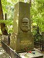 Михайла Грушевського могила.jpg