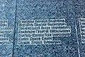 Могила братська радянських воїнів 05.jpg