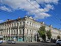 Московская ул., 64.JPG