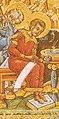 Мініатюра Євангеліст Іоанн арк.jpg