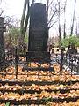 Надгробие А. М. Редько.JPG
