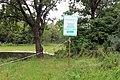 Найніжэйшая кропка Брэсцкага раёна - panoramio.jpg