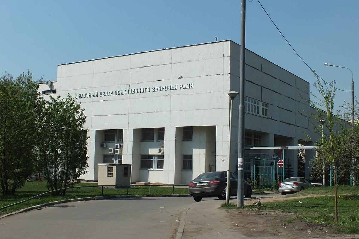 научный центр психического.здоровья на каширке отделение пограничных состояний