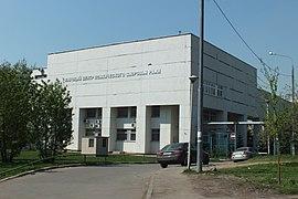 Научный центр психического здоровья рамн