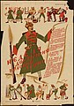 Неделя достояния Красной армии.jpg