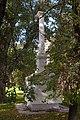 Обелиск (Тосканская колонна) в память об участниках Отечественной войны 1812 года.jpg