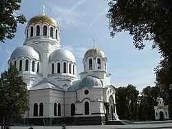 Олександро-Невський собор (Кам'янець-Подільський).jpg