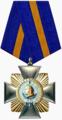 Орден Кутузова (Россия).png