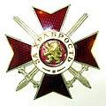 """Орден """"За Храброст"""" IV ст. 1 клас, 1945 г.jpg"""