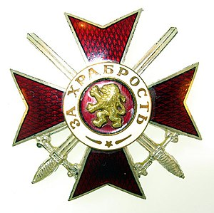Orders, decorations, and medals of Bulgaria