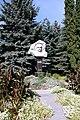Пам'ятник І. Я. Франку 01.jpg