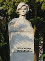 Пам'ятник нескореним полтавчанам,Полтава, ріг вулиць Дзержинського і Паризької комуни DSC05595 01.JPG