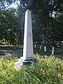 Памятник в Рузаевке.jpg