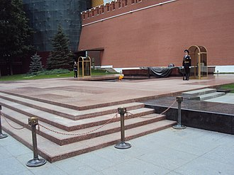 Tomb of the Unknown Soldier - The Tomb of the Unknown Soldier, Moscow