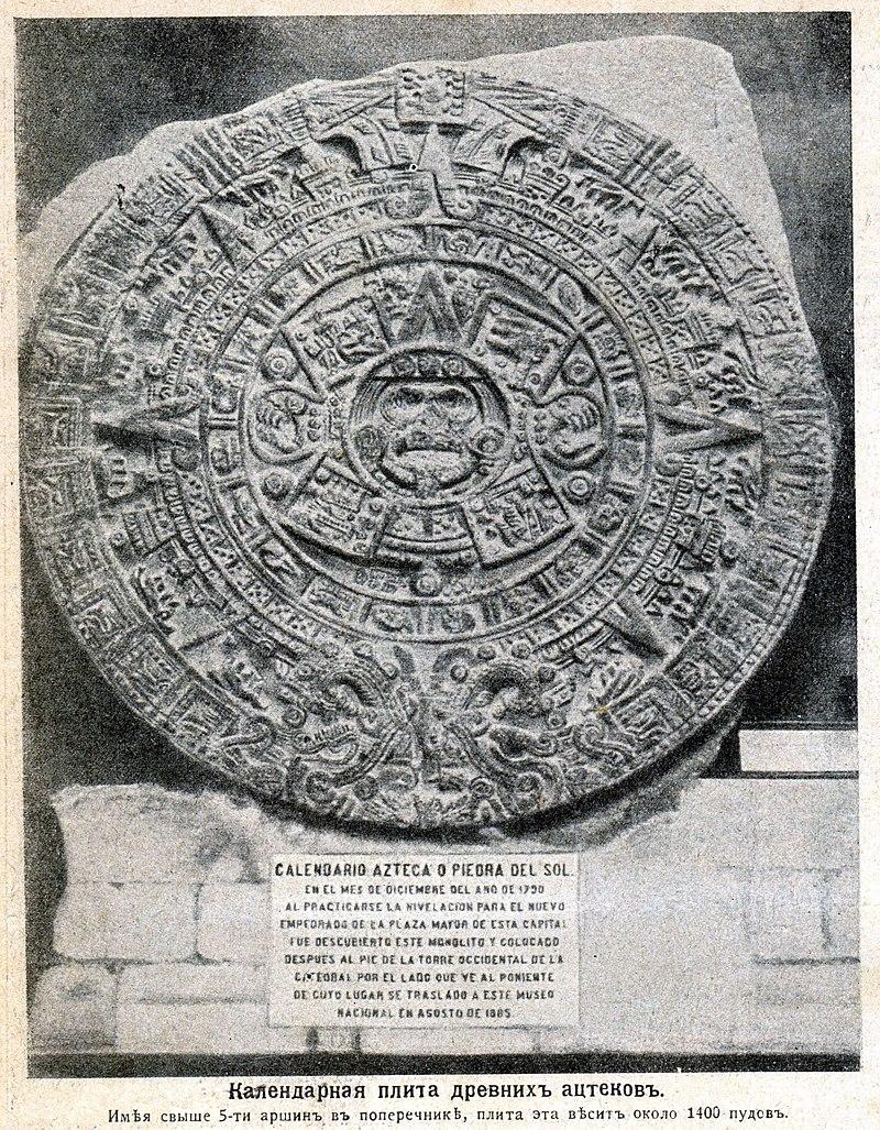 Piedra del Sol 1915