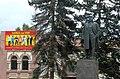 Серпухов.Площадь Ленина.Памятник Ленину рядом с Гостиным двором..JPG