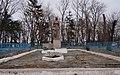 Старокостантинів (232) вул. Ізяславська, 28.jpg