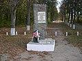 Стела воинам 94-го погранполка - panoramio.jpg