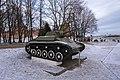 Танк перед Кремлем.jpg
