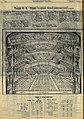 Театр Ф. А. Корша (Петровка, Богословский пер., соб. здание).jpg