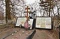 Термахівка. Братська могила радянських воїнів, які загинули у 1943 р. і односельців.jpg