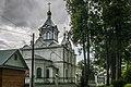 Троицкая церковь в селе Кугалки.jpg