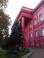Університет Шевченка 01.jpg