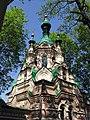 Храм Иоанна Лествичника Донского монастыря 02.jpg