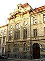 Центр изучения Холокоста Львов.jpg