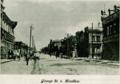 Юзовка 1912.PNG