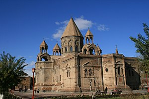 Armenian Apostolic Church - Etchmiadzin Cathedral, the mother church of the Armenian Apostolic Church