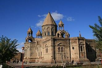 Armenian Apostolic Church - Etchmiadzin Cathedral, the mother church of the Armenian Apostolic Church