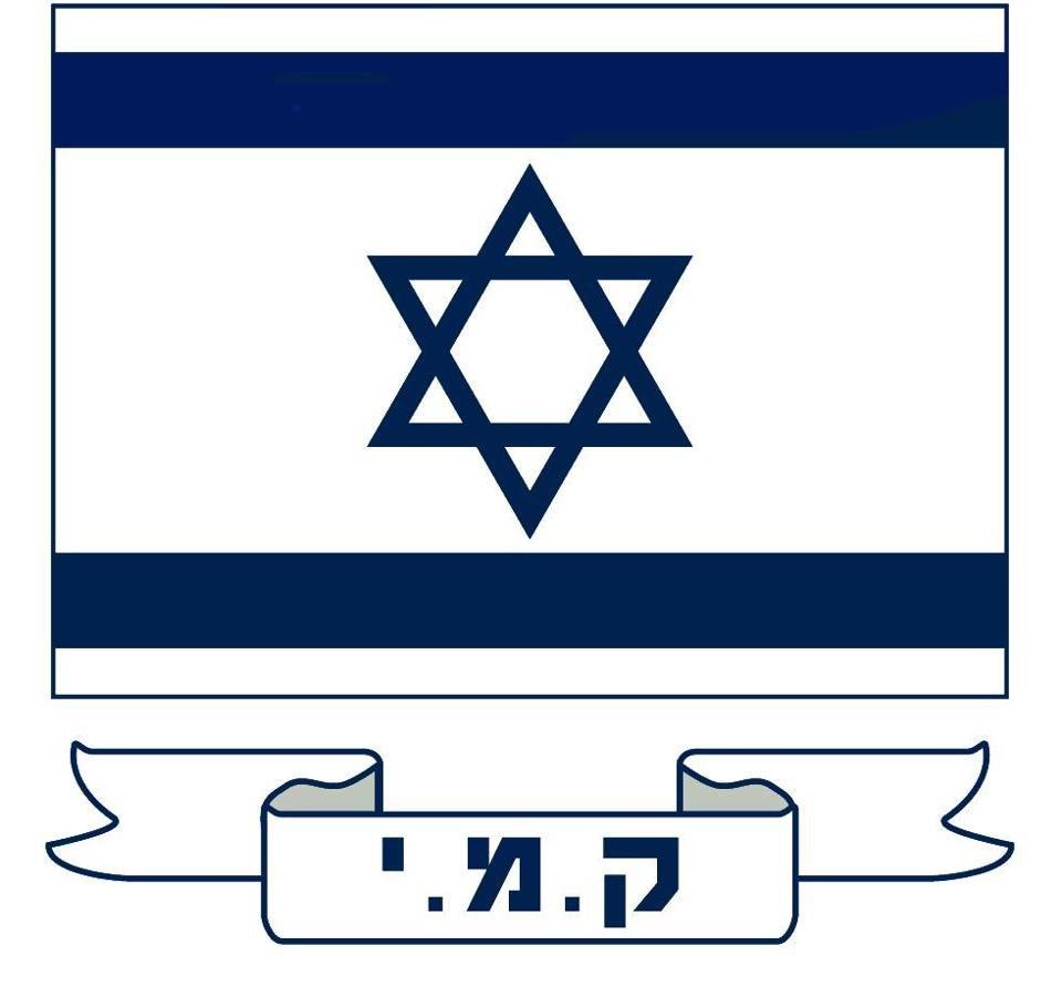 קמי דגל