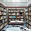 دار الأصرم - المكتبة.jpg