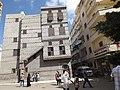 متحف آثار رشيد من الخارج وكان عبارة عن بيت محافظ رشيد الميزونى 1740.JPG