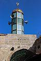 مسجد بدر الدين لؤلؤ.jpg