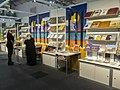معرض الشارقة الدولي للكتاب- نمایشگاه کتاب شارجه در کشور امارات 16.jpg