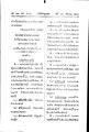 สญ สยาม-ฝรั่งเศส (๒๔๔๙-๐๓-๒๓) c.pdf