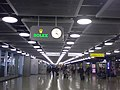 ジュネーブ空港 - panoramio.jpg