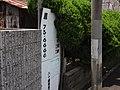 マルフク看板 大阪府高石市東羽衣5丁目 - panoramio (1).jpg