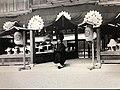 三重県護国神社小河知事.jpg