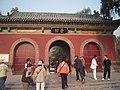 中國山西太原古蹟S937.jpg