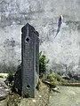 丰顺建桥镇建桥围20121005 - panoramio (13).jpg