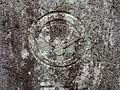 丸に日の丸扇.JPG