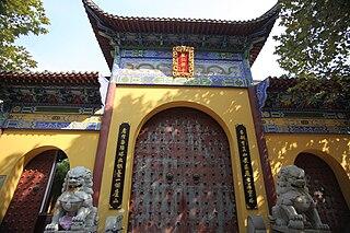 Nengren Temple (Jiujiang) building in Xunyang District, China