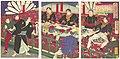 大山綱良糾問の図-Illustration of the Inquisition of Ōyama Tsunayoshi (Ōyama Tsunayoshi kyūmon no zu) MET DP147645.jpg